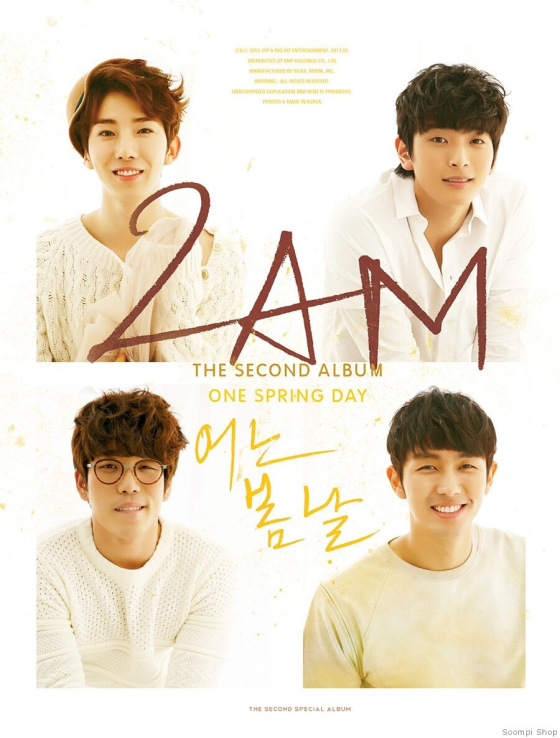 2am one