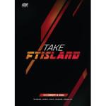 take ftisland