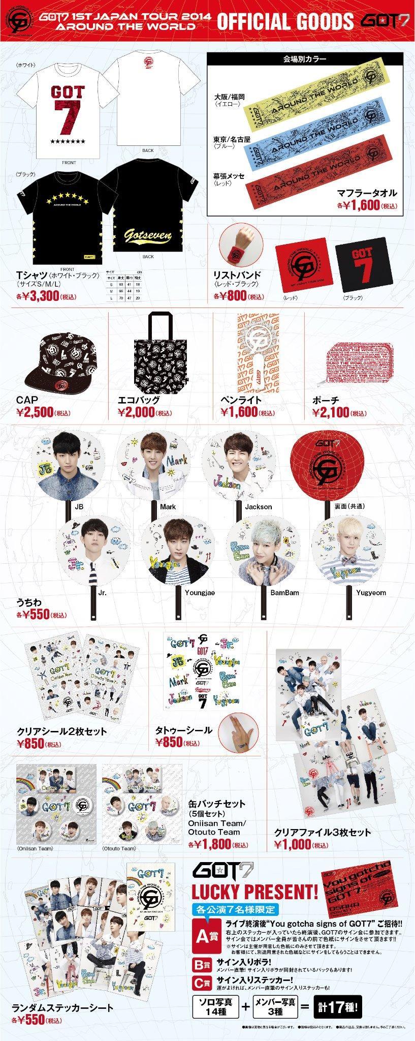 got7 around the world official japan goods