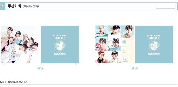 BTS 2015 concert goods_1-9-1