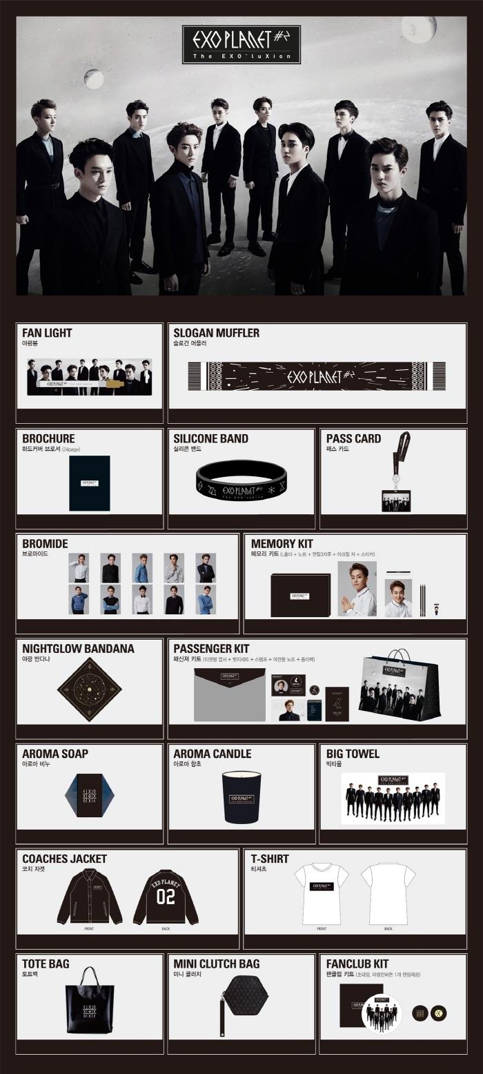 exo planet official merchandise