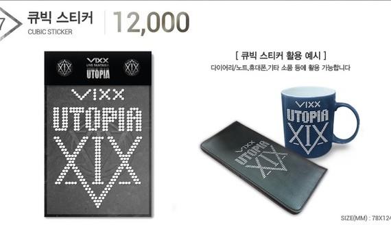 vixx-2015-concert-goods_1-7-1