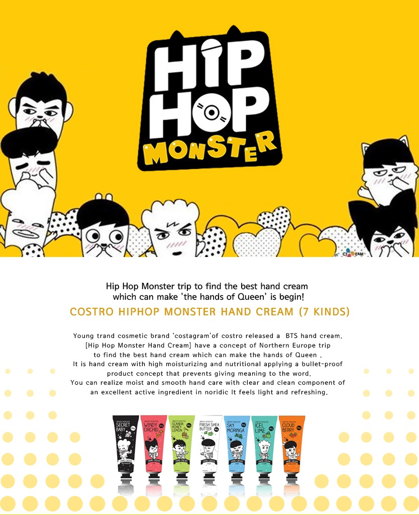 bts handcream1