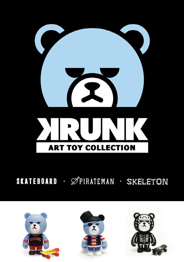 krunk-toy