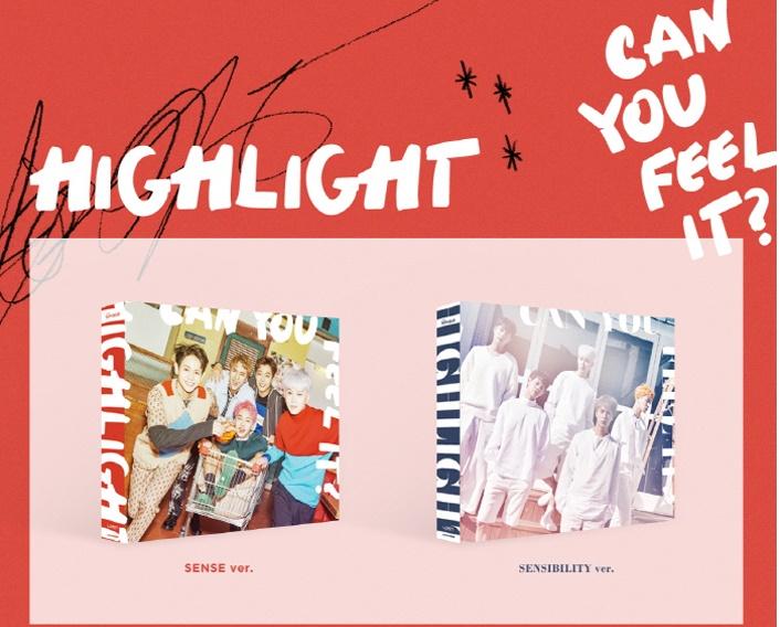 highlight-crop