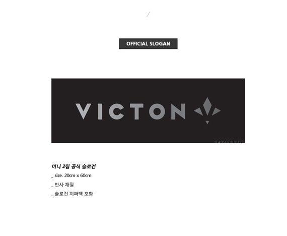 victon slogan