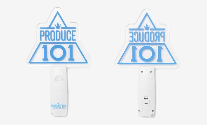 produce 1010