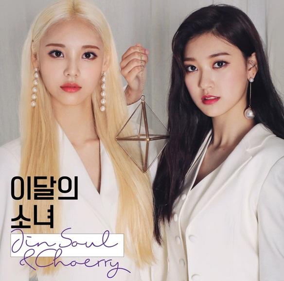jinsoul+cherry