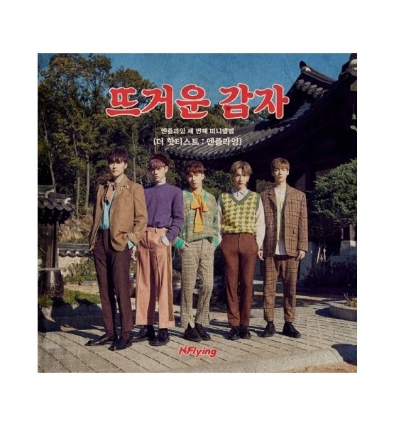 nflying-3rd-mini-album-the-hottest-nflying-cd-poster