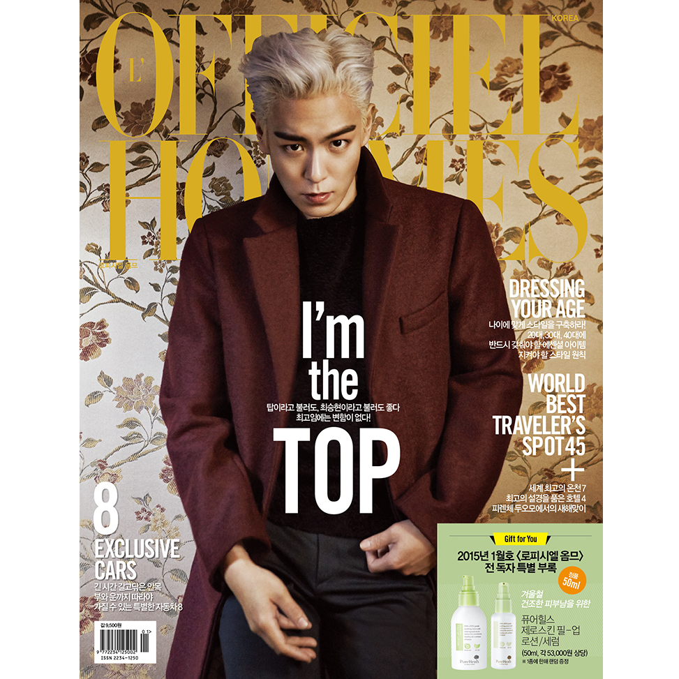 L Officiel Hommes Korea Jan 14 Ft Bigbang Top Beadsofbullets